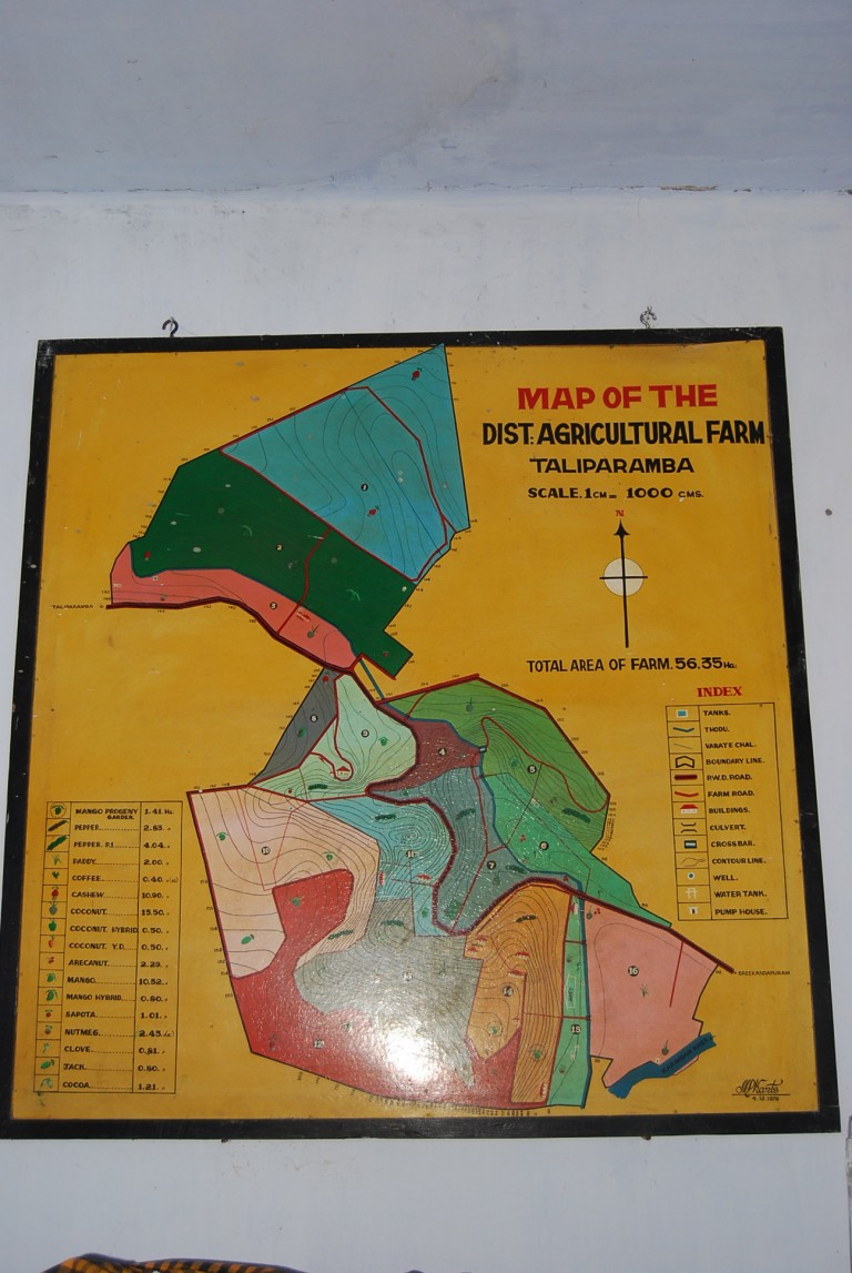 Kannur Science park etc....
