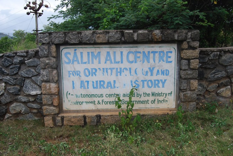 SALI ALI CENTER FOR ORNITHOLOGY AND NATURAL HISTORY: SIGN AT THE GATE WAY TO SACON