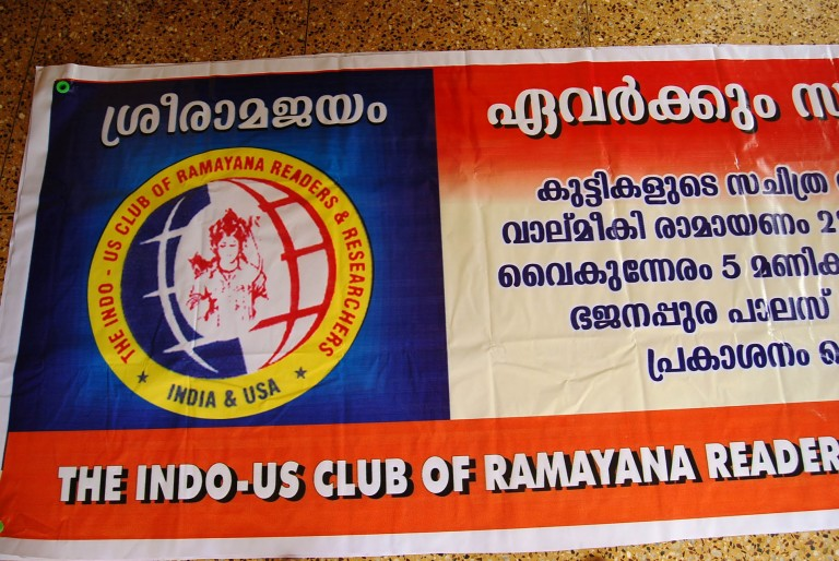 Thrivikramjis album-Release of Bala Ramayanam, Trivandrum