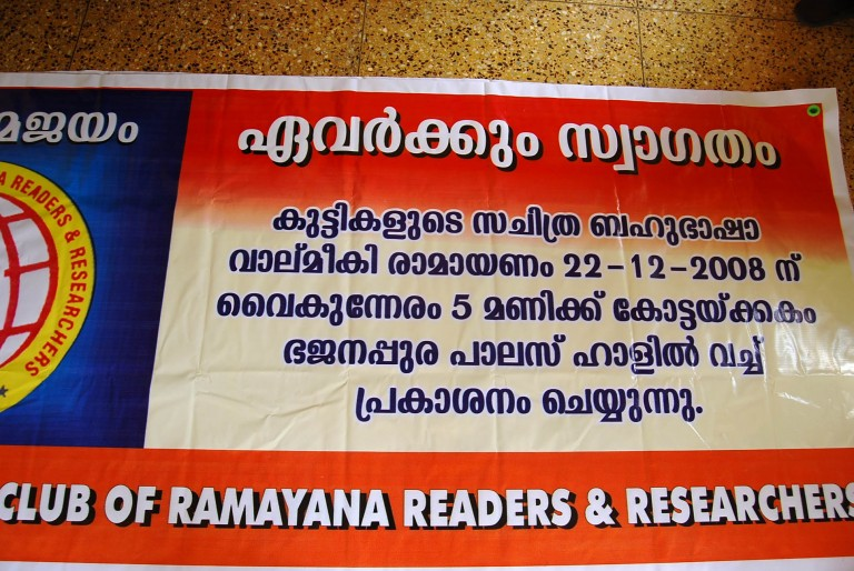 Banner announcing the event.
