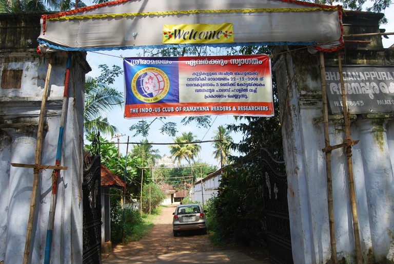 Entry gate to the venue of function
