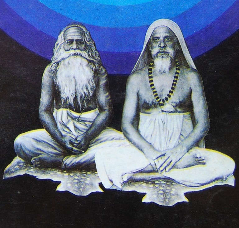 Sri Vijayananda Swamikal with his Guru Sri Chattampi Swamikal - artists rendition appearing on the cover of souvenir published in connection with the Silver Jubilee of Samadhi Prathista, in 1986