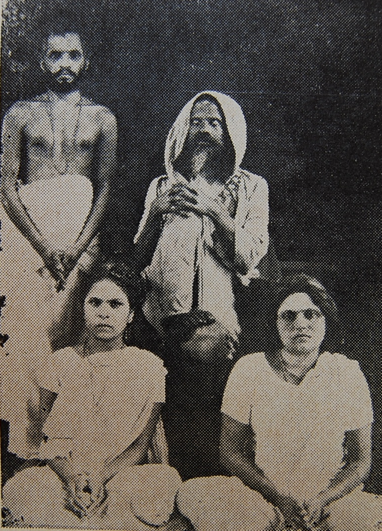 Swamiji with Janamma Chechi and her mother (both seated).