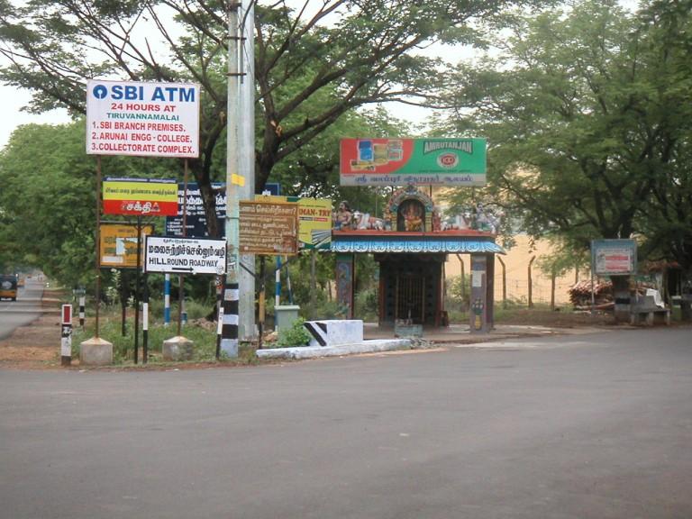 Thiruannamalai- visit to
